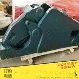 挖机液压剪 剪钢剪铁汽车大梁专用 360旋转鹰嘴剪