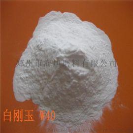 宝石抛光砂耐酸碱铸造用精细耐磨白刚玉微粉抛光粉研磨粉金刚砂