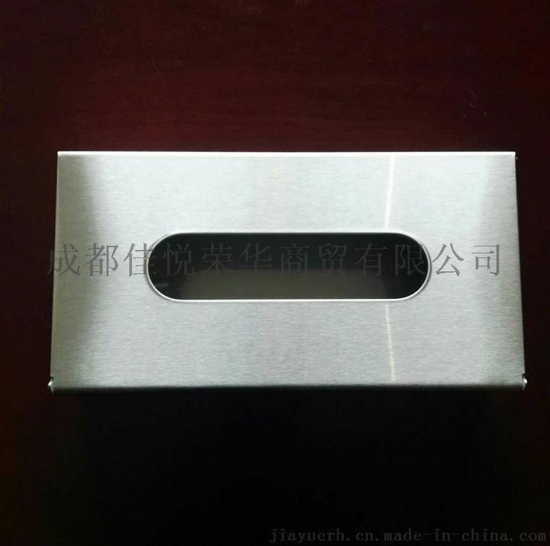 不锈钢长方形抽纸巾器,桌面餐巾盒批发包邮