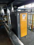 廢氣處理用全自動電蒸汽鍋爐 蒸汽發生器