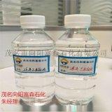 茂名石化供应26#工业白油 用于化学 纺织 化纤 石油化工