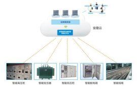 瑞安智慧式安全用电管理系统服务商