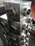 高压弯头三通锻造高压管件现货13303177006