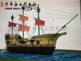 10米大型景观海盗船供应商 小区亮化道具船
