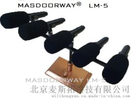MASDOORWAY  LM-5演讲话筒播音话筒会议话筒乐器话筒