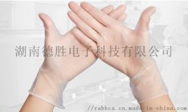 4.5G透明9寸无粉光面一次性PVC手套袋装