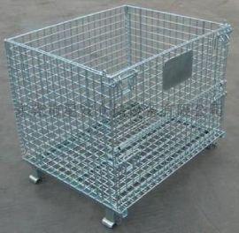 可折叠仓储笼