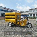 供應市政環衛高壓清洗車道路除污電動三輪高壓沖洗車