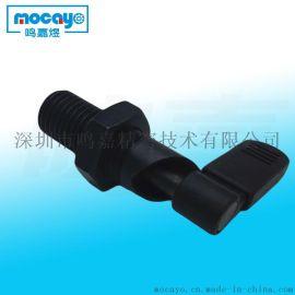 Mocayo GN612-AK|带定止位的把手式分度销|L型快锁插销|经济弹簧柱塞