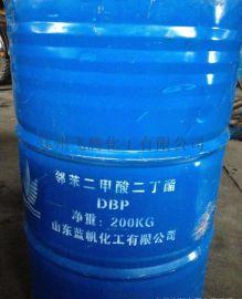 厂家直销鲁西邻苯二甲酸二丁脂 树脂增塑剂 增韧剂