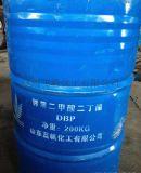 厂家直销鲁西邻苯二甲酸二丁酯 树脂增塑剂 增韧剂