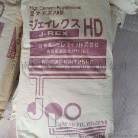 厂家直销污水处理阴阳离子净水絮凝增稠剂