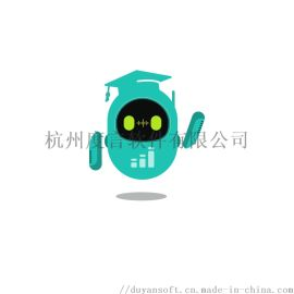 AI电话机器人--P2P好帮手