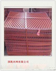 建築週邊鋼板網