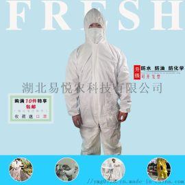 无纺布透气膜防护服防水防尘防油喷漆服