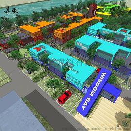 上海集装箱商业街设计装修 模块化移动房屋 抗风、抗震活动房