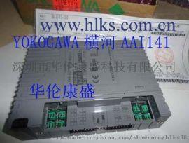输入模块AAI141-S00日本横河