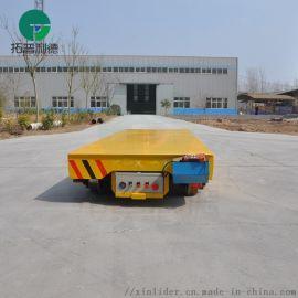 防爆过跨车蓄电池电动平板车定制生产