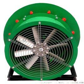 畜牧农林机械防护网 高压风炮雾炮风机罩