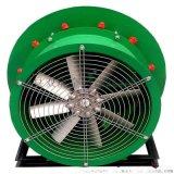 畜牧農林機械防護網 高壓風炮霧炮風機罩