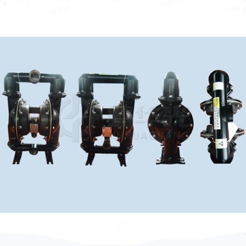 湖南長沙市英格索蘭氣動隔膜泵廠家供應小型氣動隔膜泵