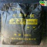 厂家直销高色素炭黑 高耐磨炭黑 增强剂 填充剂