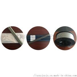 厂家直销焊丝焊条等焊接产品