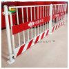 安徽建筑工地现场安全防护栏杆加厚材料厂家