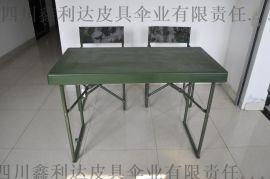 折叠桌椅滚塑桌椅户外便携桌椅成都厂家现货直销