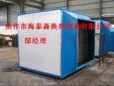 矿井空气加热器、热风机、热风幕