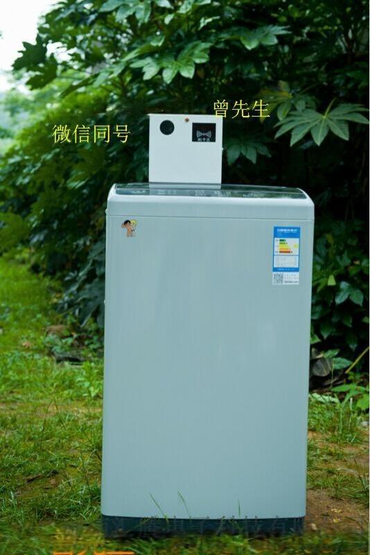 湖北荊州校園投幣刷卡掃碼洗衣機