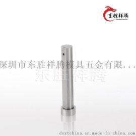 模具冲针标准件厂家直销 专业定制非标冲针冲头