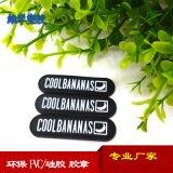 COOL BANANAS膠章 香蕉LOGO矽膠標