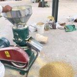 养鸡场饲料颗粒机,秸秆颗粒饲料造粒机
