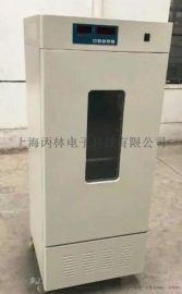 上海丙林恒温恒湿培养箱