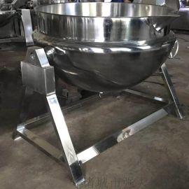 蒸汽加热夹层锅 熬鸭骨汤不锈钢锅