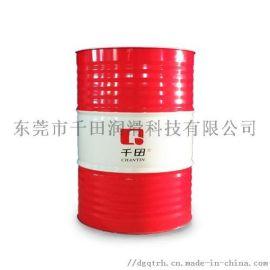 千田**螺杆空压机油成分 东莞工业设备用油厂家