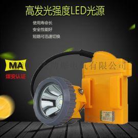 KL5LM(A)本安型礦燈