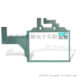 三菱GT1175-TVBA触摸屏 工控触摸板
