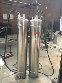 不锈钢下吸式潜水泵 污水潜水泵