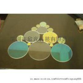 欣光 反蓝透绿透红合光镜 光学镜片