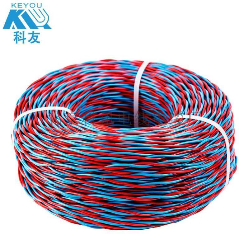 北京科讯RVS2*2.5平方多股软线国标足米线缆