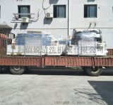 佰銳BR-11SF型洗車機發往廣東省東莞市