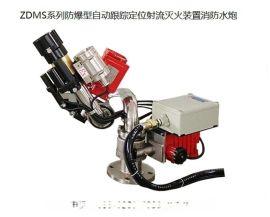 ZDMS0.8/20SEx-30SEx 深圳共安