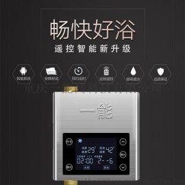 家用热水器循环系统一般多少钱