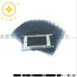 防静电  袋复合电子包装袋 平口  袋