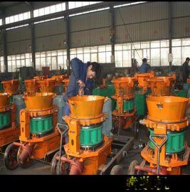广西防城港市贵州遵义混凝土喷锚机干式喷浆机销售
