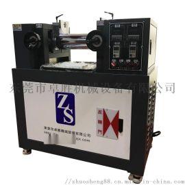 小型开炼机 混炼机、单调频炼胶机、双调频开炼机