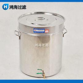 润滑油三级过滤油桶 不锈钢过滤油桶100L 鸿海