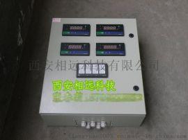 供应兰州液位温度压力显示报 控制箱